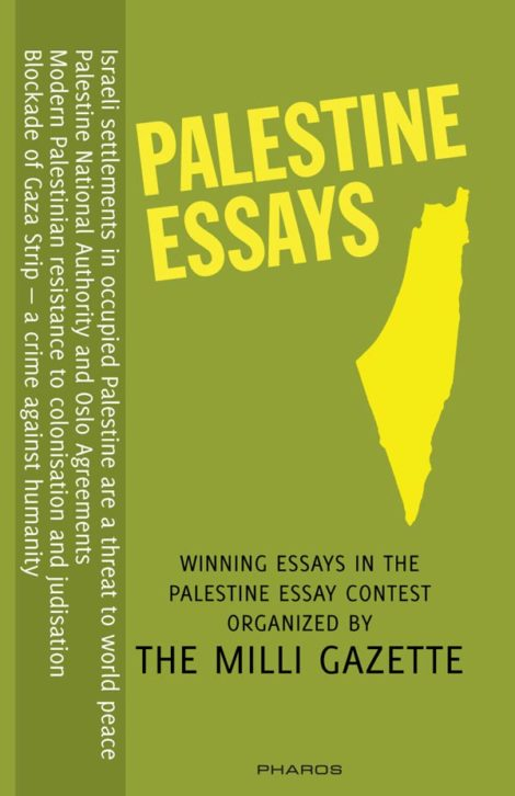 Palestine Essays  Bookstore  Pharos Media  Publishing Pvt Ltd You Are Previewing Palestine Essays