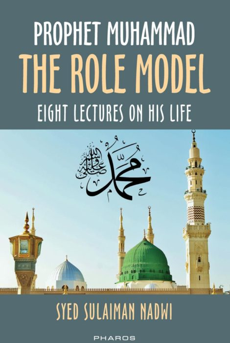 Prophet muhammad the role model eight lectures on his life known prophet muhammad the role model eight lectures on his life known as khutbat e madras malvernweather Images