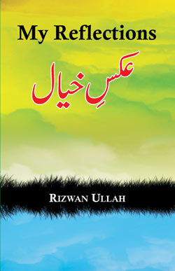 My reflections -- Urdu Poetry with parallel English Translation